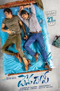 Devadas Box Office Collection