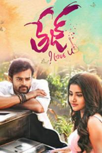 Tej I Love U Box Office Collection