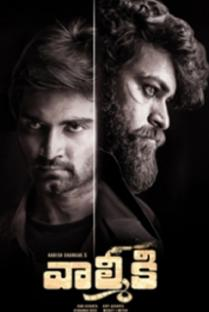 Valmiki Telugu Movie Review and Rating