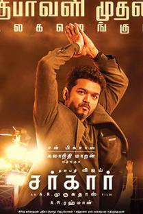 Sarkar Tamil Movie Review and Rating