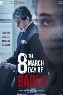 Badla Hindi Movie Review and Rating