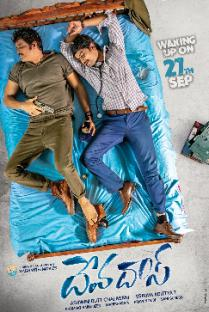 Devadas Telugu Movie Review and Rating