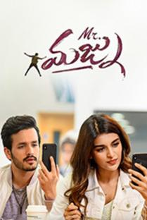 Mr Majnu Telugu Movie Review and Rating