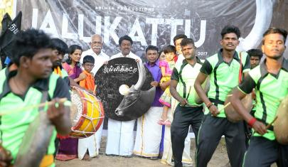 Jallikattu Movie Song Release