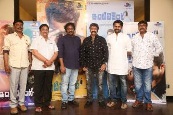 Inttelligent Movie Teaser launch Stills