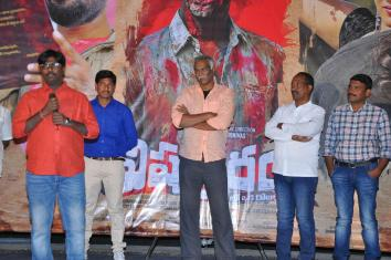 Vishapuram Movie Trailer Launch Stills