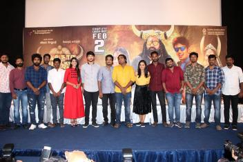 Oru Nalla Nal Paathu Solren press meet Photos
