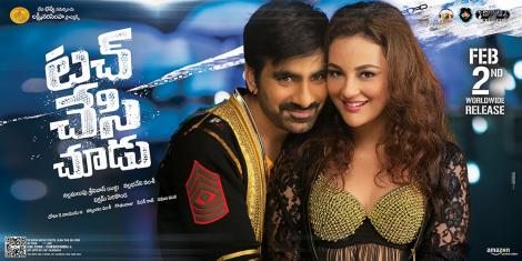 Touch Chesi Chudu Movie Wallpapers