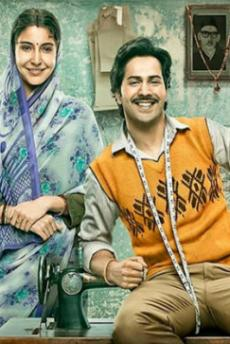 Sui Dhaaga Movie Review ! Repertoire of emotion, action and stellar performance !