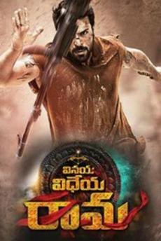 Vinaya Vidheya Rama Movie Review
