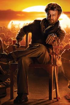 Petta Telugu Movie Review - Rajinikanth