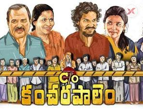 C/o Kancharapalem Telugu Movie Review and Rating