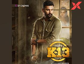 K 13 Tamil Movie Review and Rating