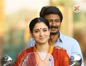 Kanne Kalaimaane Tamil Movie Review and Rating
