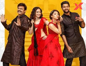 F2 Telugu Movie Review and Rating