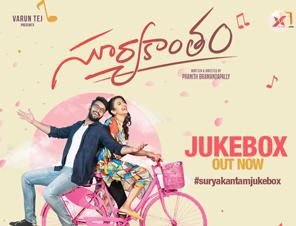 Suryakantham Telugu Movie Review and Rating