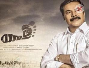 Yatra Telugu Movie Review and Rating