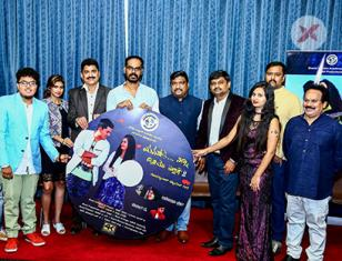 Manase Ninna Dariyu Ellige - Album Song Launch Press Meet Stills