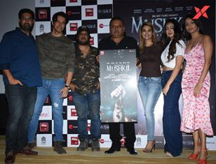 Mushkil - Fear Behind You Song Launch With Rajniesh Duggall, Kunaal Roy Kapur, Ravinder Jeet Dariya