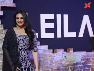 Celebs at the Screening of Netflix Original Leila at The Royal Opera house in Mumbai - Photos