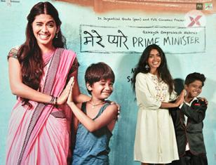 Trailer Launch of Mere Pyare Prime Minister with Rakeysh Omprakash Mehra