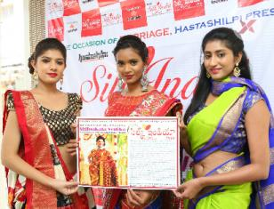 Silk India Expo to be held at Shilpakala Vedika
