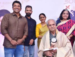 Dr Rajkumar Souharda Award Photos