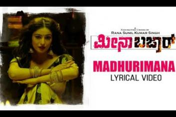 Mina Bazaar Kannada Movie - Madhurimana Song