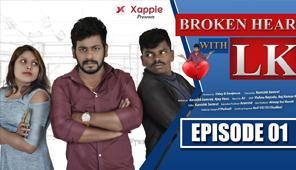 Broken Heart with LK | Episode 01 | Xappie