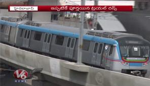 Ameerpet To Hitech City Metro Train Services From Today