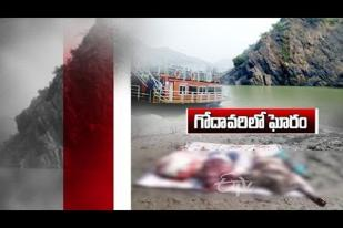 Pawan Kalyan Responds On the Boat Mishap