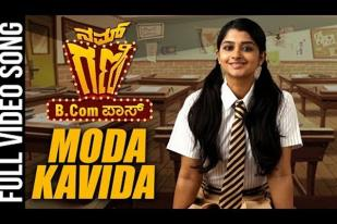 Moda Kavida Video Song - Nam Gani B.Com Pass