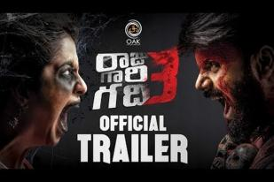 Raju Gari Gadhi 3 Official Trailer