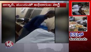 ESI Employees Drinking Alcohol In Office At Secunderabad, Liquor Party