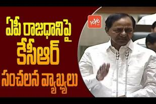 Chandrababu paid a heavy price for ignoring my advice on Amaravati: KCR slams JP