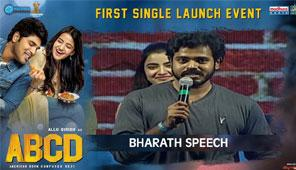 Master Bharath Speech at ABCD First Single Launch Event
