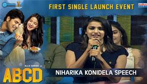 Niharika Konidela Speech at ABCD First Single Launch Event