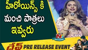 Rakul Preet Singh Speech at Dev Movie Pre Release Event