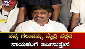 DK Suresh reacts on his victory in Bangalore Rural Constituency