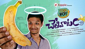 Chethivaatam, Item Boy, Xappie, Latest Short Film