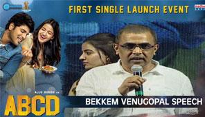 Bekkem Venugopal Speech at ABCD First Single Launch Event