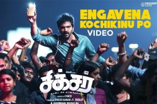 Sixer Tamil movie video song - Engavena Kochikinu Po song