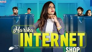 Harika Internet Shop, Dhethadi, Tamada Media