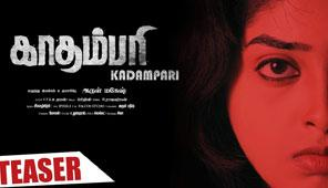Kadampari - Official Teaser in Tamil