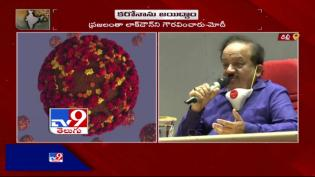 Health Minister Harsh Vardhan over PM Modi message to the nation