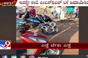 Long Queues Formed Outside MSIL Bar In Gadag Amid Nationwide Lockdown