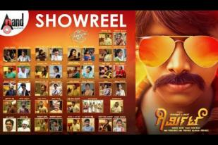Girmit - Kannada New Showreel