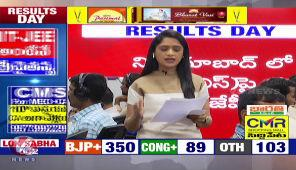 Election Results 2019 | Overall Parties Lead Updates In Lok Sabha Election Result