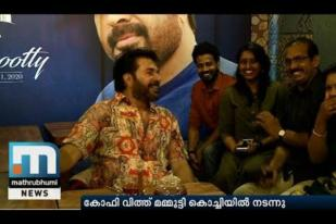 Coffee With Mammootty Held At Kochi