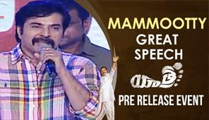 Mammootty Full Speech, Yatra Pre Release Event